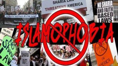 التعامل مع المسلمين