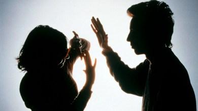 قضايا العنف ضد المرأة