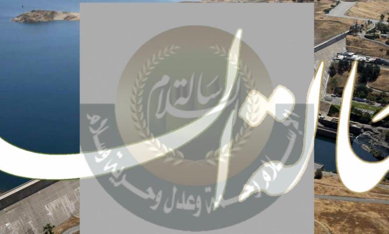 سد النهضة الإثيوبي-السد الكبير