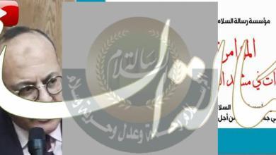 القيادة المصرية
