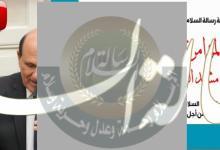 تحرير سيناء-اللواء محمود خليفة