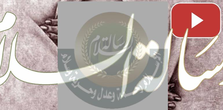 صورة المرأة في التراث