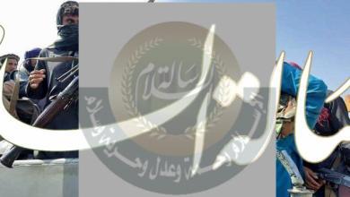 الجماعات المتشددة من طالبان