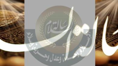 الأمراض التي يعالجها القرآن
