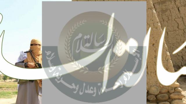 داعش خراسان وطالبان أفغانستان