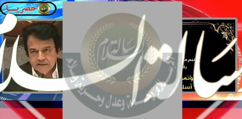 المؤسسة الدينية الرسمية-د.حسن حماد أستاذ الفلسفة-مبادرة الرئيس السيسي