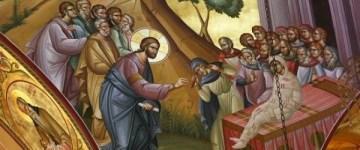 invierea-fiului-vaduvei-din-nain_t