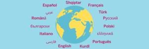 Eine Zeichnung der Erde, die umrundet ist von den Namen verschiedenen Sprachen.