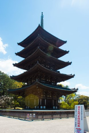 5 storied pagoda of the temple.