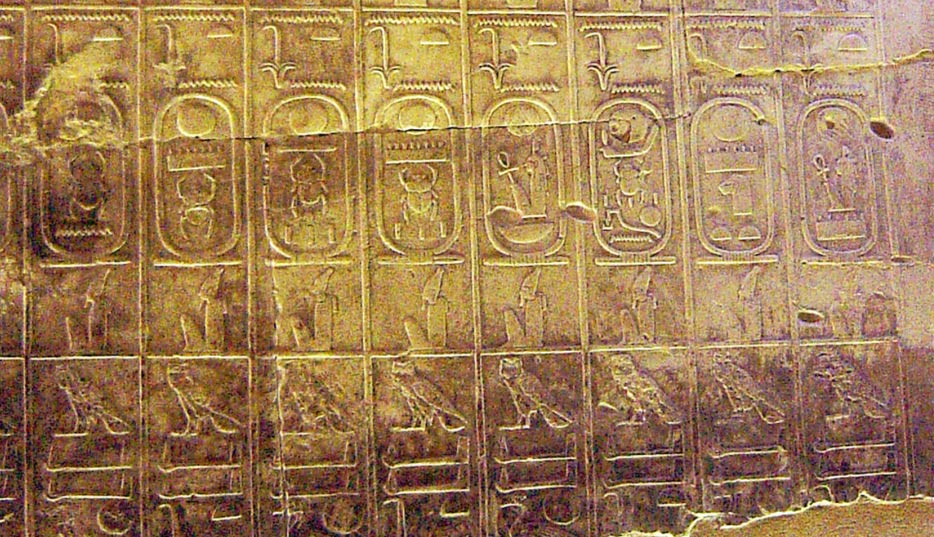 The Abydos King List is a trove of information, preserving the identities of 76 kings of ancient Egypt