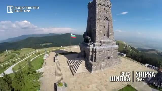 Bulgaria from above – magic lives here