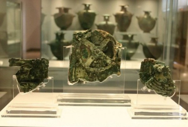 Unexplained Historical Objects - The Antikythera Mechanism