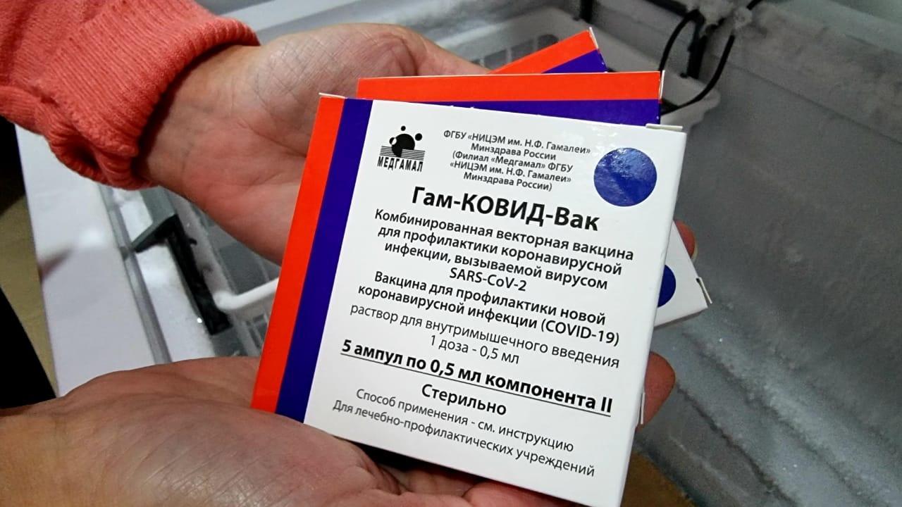 Exaltación, llegaron 600 Dósis de Sputnik V, segundo componente