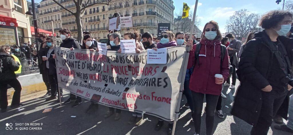 Actions paneuropéennes de collectifs de migrants grecs contre la répression