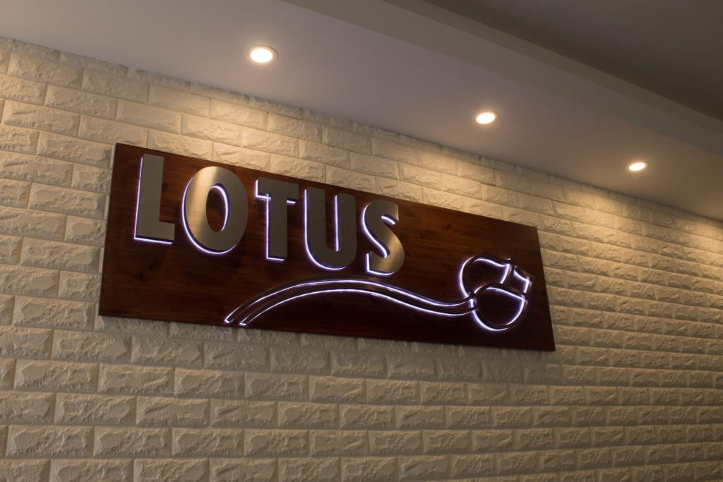 Lotus Vegetarian Restaurant - vegan Chinese food in Glasgow