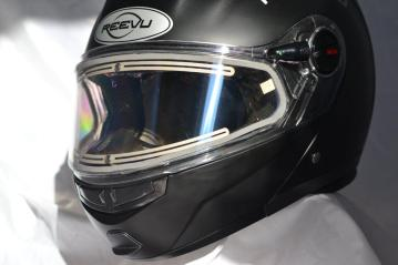 New rear vision snowmobile helmet