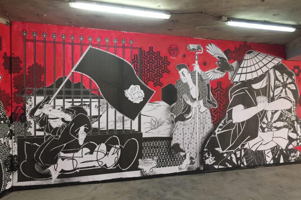 Marouflage de l'artiste Stew représentant le film Les 7 Samouraïs à l'exposition streetart Les Capucines de l'art