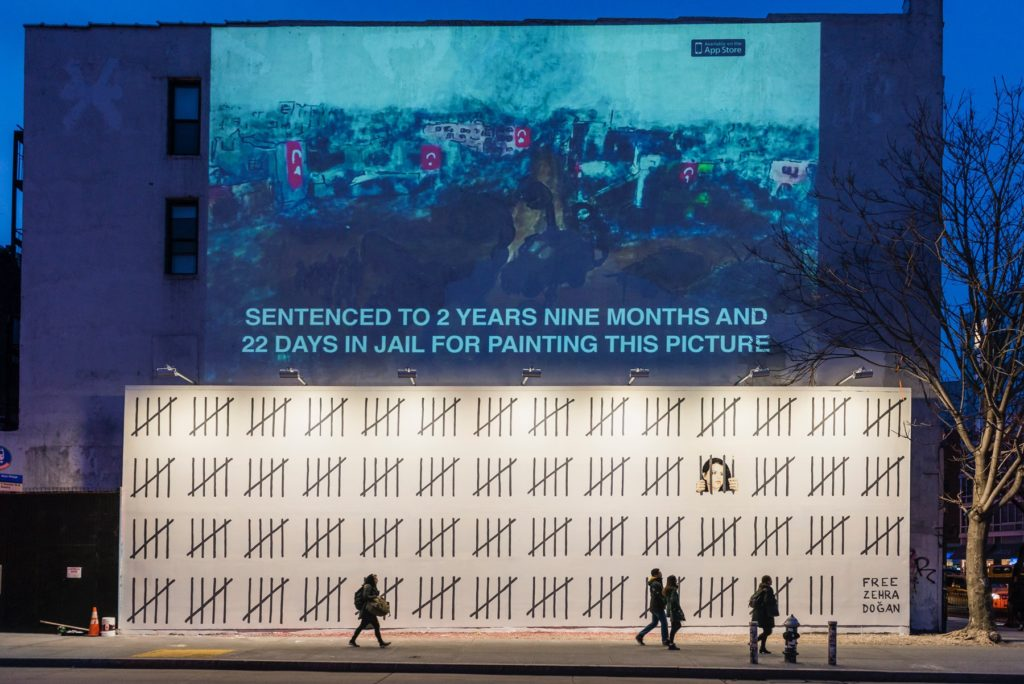 Houston Bowery Wall par Banksy