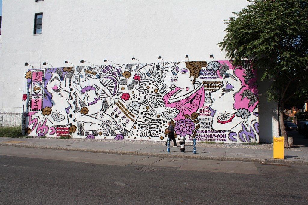 Houston Bowery Wall par Lady Aiko