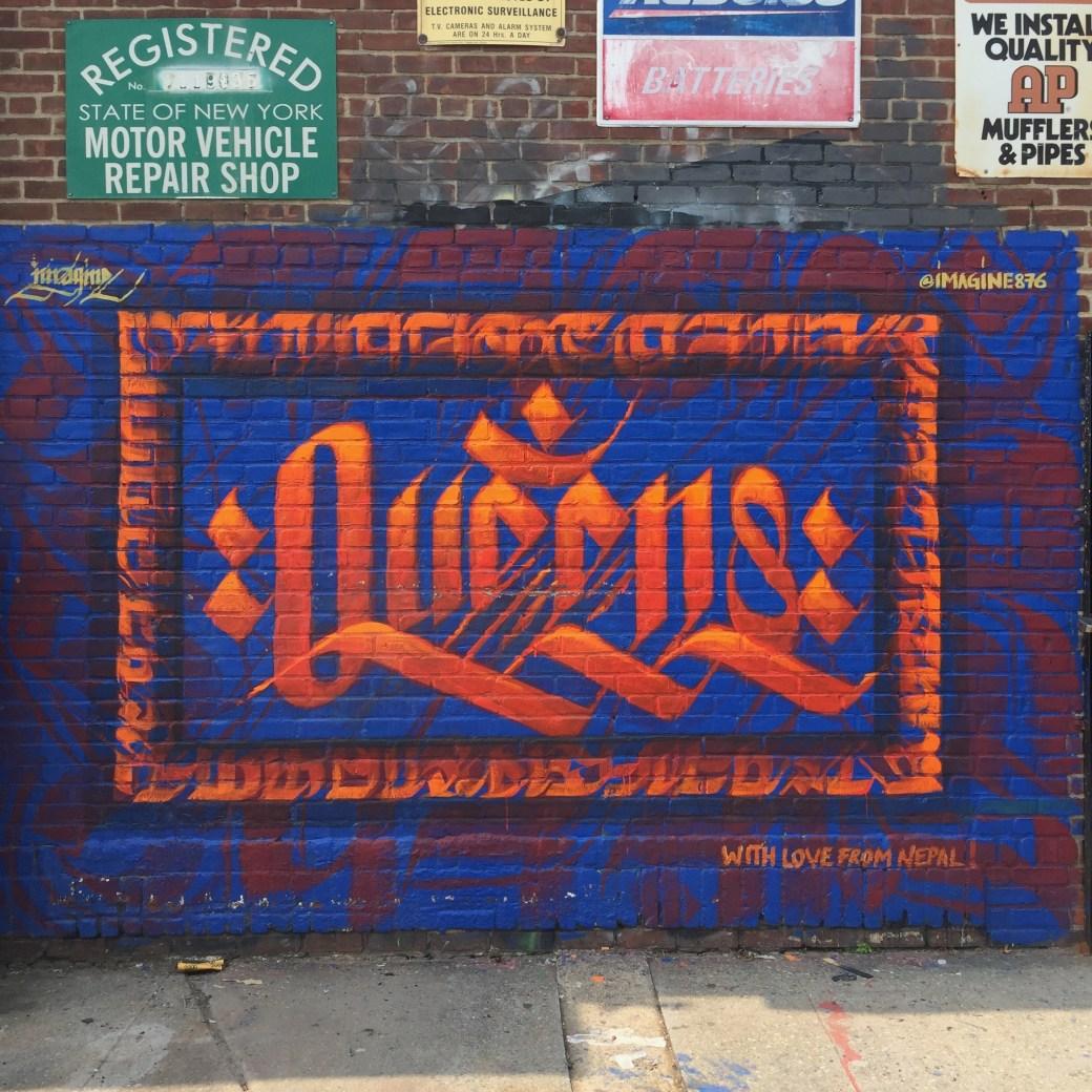 Mantra réalisé par l'artiste Népalaise Imagine dans le Queens pour le Welling Court Mural Project