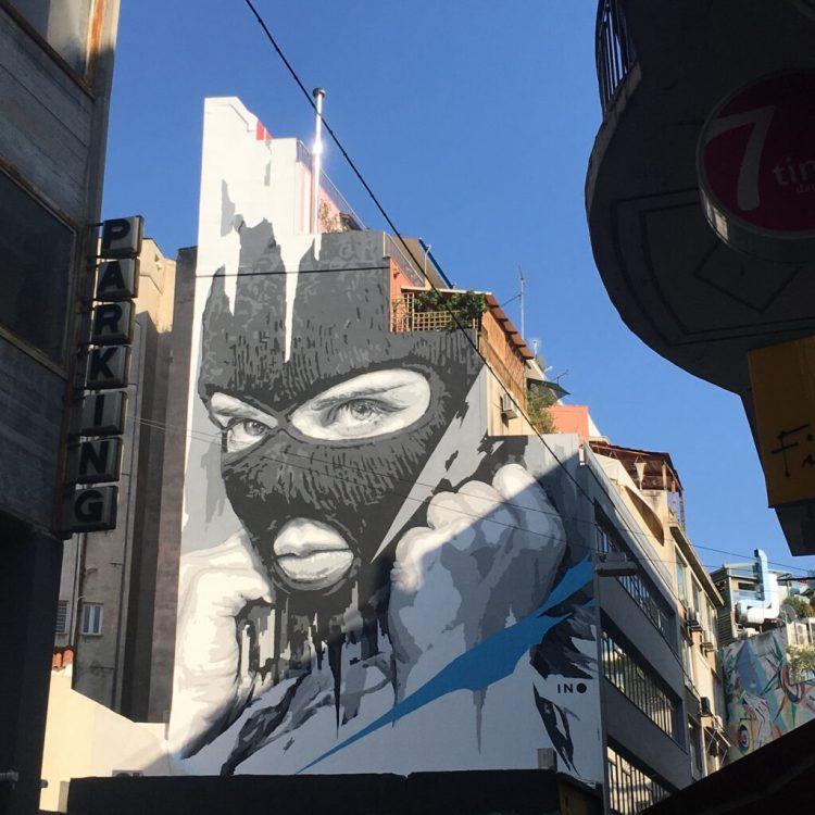 Street Art Athènes - Artiste INO Expo - oeuvre : Apocalypse Now