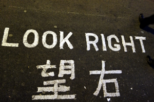 LookRight_300