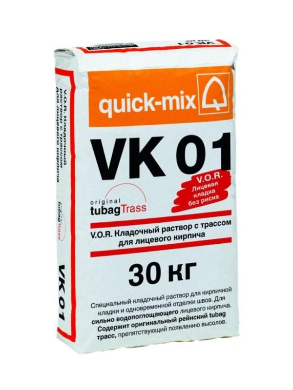 Цветной кладочный раствор для лицевого кирпича с водопоглощением ~ 7-11% Quick-mix VK 01