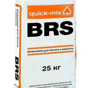 Шпаклевка по бетону Quick-mix BRS