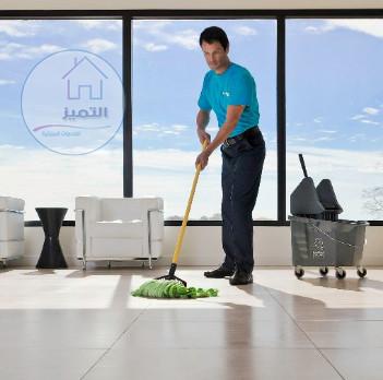 ارخص شركة تنظيف منازل بخميس مشيط