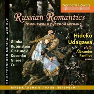 Russian Romantics