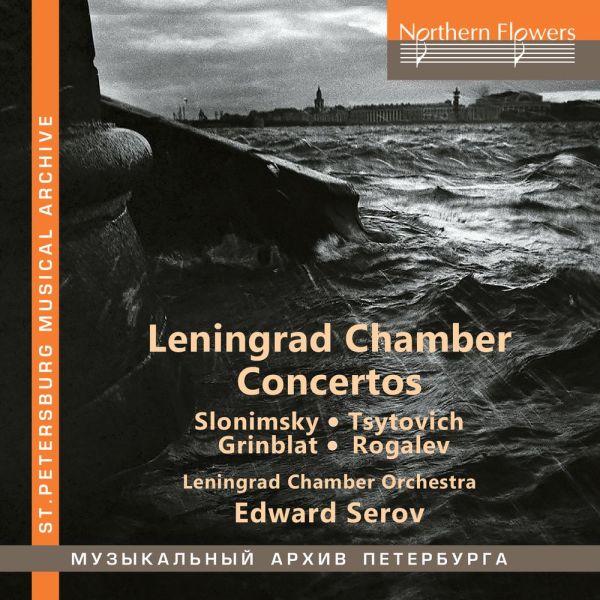 Leningrad Chamber Concertos