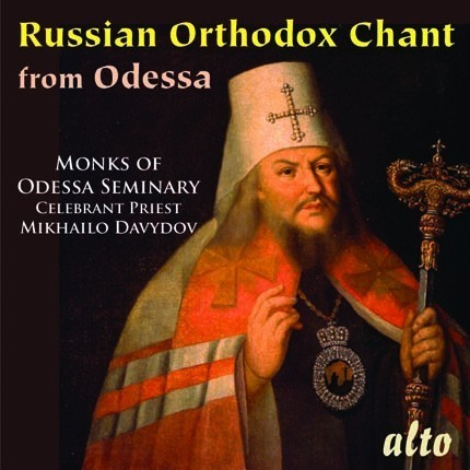 ALC1110 - Russian Orthodox Chant from Odessa Seminary