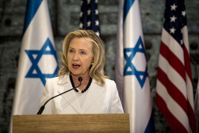 Hillary Clinton Israel