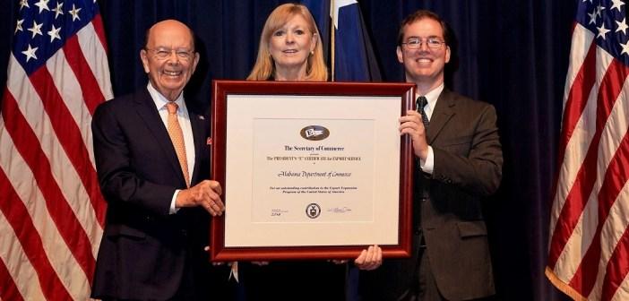 Alabama-Commerce-E-Award-2018
