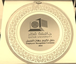 Qatar University appreciation Token
