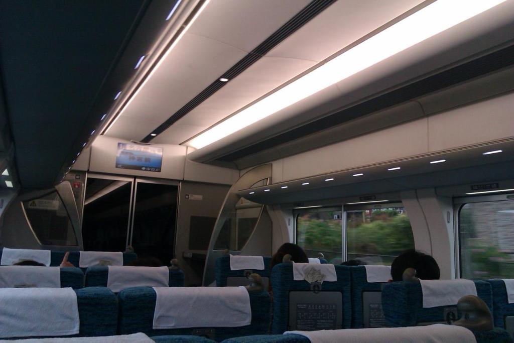 Meitetsu First Class: Comfortable