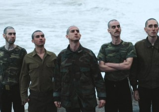 Fat White Family – Whitest Boy On The Beach
