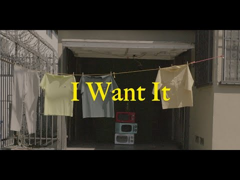 Tim Ayre – I Want It