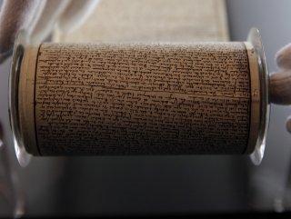 Fransa, Sodom'un 120 Günü'nü ulusal hazine ilan etti