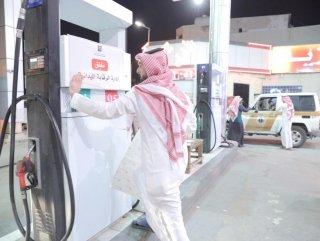 Suudi Arabistan'da benzine zam istasyonları mühürletti