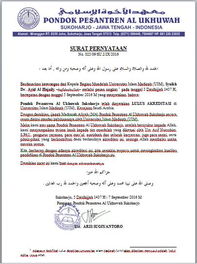 Surat Pernyataan Mudir Pondok Pesantren Al Ukhuwah Sukoharjo