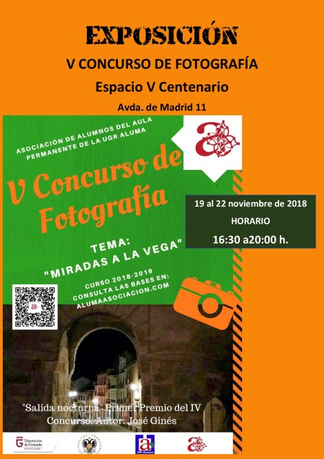 Exposición V Concurso de Fotografía-001 (1)