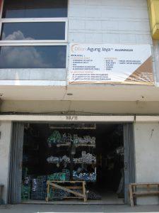 Toko PT. Dilion Agung Jaya Aluminium