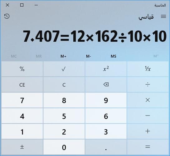 حركة تجاوز يرث معادلة حساب وزن لوح الحديد Dsvdedommel Com