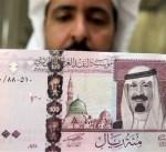 السعودية: التحويلات المالية للخارج لن تخضع لرسوم