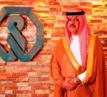 اتحاد المصارف العربية يمنح العيسى جائزة الشخصية المصرفية العربية لعام 2017