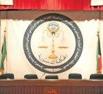 """""""الدستورية"""" تؤجل نظر الطعون الانتخابية للدائرة 5 الى 13 فبراير"""