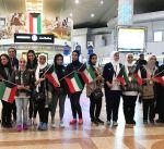 """الصندوق الكويتي للتنمية: وفد طالبات """"كن من المتفوقين"""" يتوجه إلى ألبانيا"""