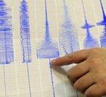 """زلزال قوي يضرب جزيرة """"سلاويسي"""" الإندونيسية من دون إطلاق تحذيرات تسونامي"""