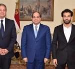 الرئيس المصري يستقبل النجم محمد صلاح